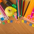 Back to school. Big set of bright school supplies — Stock Photo #32299783