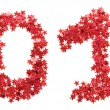 Twenty-fourteenth New Year of red stars — Stok fotoğraf