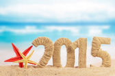 New year 2015 sign — Stock Photo