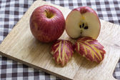 Carved Apple — Photo