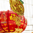 Chinese New Year Decoration — Stock Photo #39695819