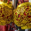 Stock Photo: Chinese New Year Decoration