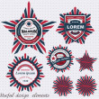 Vintage And Retro label. Useful design elements — Stock Vector #32058819