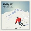 Mountain skier slides from the mountain. — Stock Vector