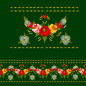 Folk Art.Seamless traditional floral border . — Stock Vector