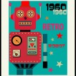 Retro robot — Stock Vector #48688597
