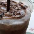 Stock Photo: Iced Cocoa