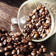 Coffee beans — Stock Photo #39881253