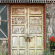 Old wooden door frame — Foto de Stock