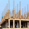 Stock Photo: Building construct site