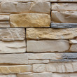 Stone wall pattern background — Stock Photo #39134821