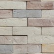 Stone wall pattern background — Stock Photo #39134839