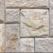 Stone wall pattern background — Stock Photo #40573601