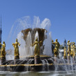 People's friendship fountain — Stock Photo #32993747