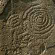 Symbol at Newgrange, Ireland — Stock Photo #37122309