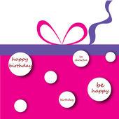 Big pink gift box with ribbon — Stock Vector