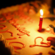 Birthday cake with candle — Stockfoto