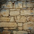Stone wall — Stock Photo #32420441