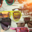 Stock Photo: Sunglasses display