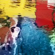Stock Photo: Abstract colorful reflections