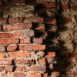 Old brick wall background — Stock Photo #32425547