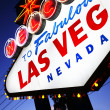 close-up sinal de las vegas — Foto Stock