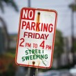 No parking street sign — Stock Photo