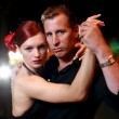 Couple dancing on a street at night. — Stock Photo #32909017