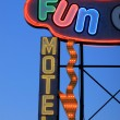 Fun motel neon sign detail — Stock Photo