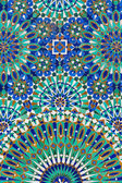 Décoration marocaine — Photo