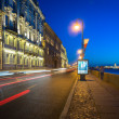 Night embankment in St. Petersburg — 图库照片