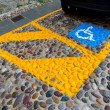 Stock Photo: Parking for disabled
