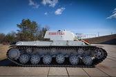 KV-1 - Soviet heavy tank from World War II — Stock Photo