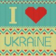 I love Ukraine Illustration. knitting pattern — Stock Vector