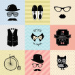 Hipster Vintage Cute Fashion Background — Stock Vector