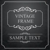 Vintage Frame with damask lace pattern. — Vector de stock