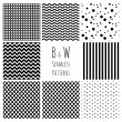 Seamless Black and White geometric background set. — Stock Vector #47489367