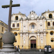 Stock Photo: LMerced Church. Antigua. Guatemala