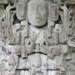 Stock Photo: Copan. Honduras