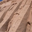 Abu Simbel. Egypt — Stock Photo