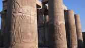 Temple of Sobek. Egypt — Stock Photo