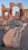 Monumental Arch Palmyra. Syria — Stock Photo