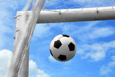 Soccer ball shoot to goal in triangle — Stockfoto