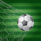 Fotbalový míč v brance louky - vektorové ilustrace — Stock vektor