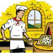 Pizza Chef — Stock Vector