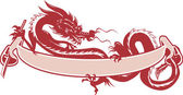 Dragon Scroll — Stock Vector