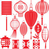 Chinese Lantern Collection — Stock Vector