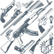 Gun Collection — Stock Vector