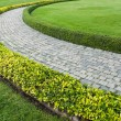Stock Photo: Stone block walk path