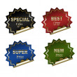 Sale Labels — Stock Photo #33967645